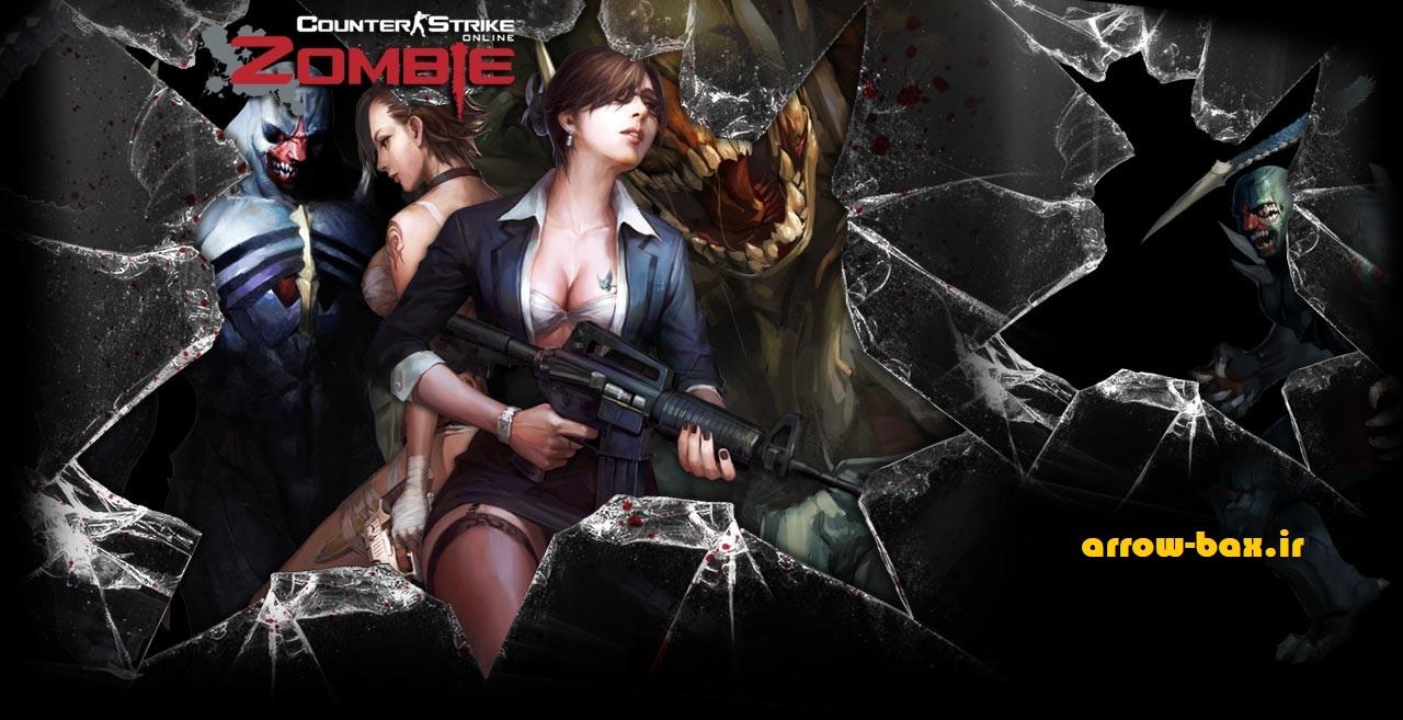 دانلود کانتر ۱.۶ جدید zombie