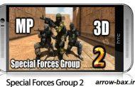 دانلودبازی فوق العاده گروه نیروهای ویژه