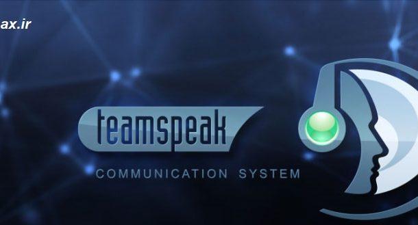 دانلود برنامه تیم اسپیک TeamSpeak 3 v3.0.19 اندروید