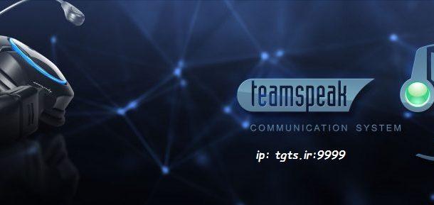 آموزش نصب و کار با تیم اسپیک کامپیوتر
