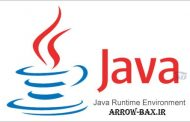 دانلود جدیدترین نسخه برنامه Java SE Runtime Environment ورژن ۸ برای کامپیوتر